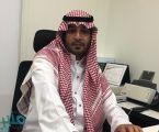 الزهراني مديرًا للبنك العربي بالقنفذة