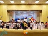 بالصور.. اختتام فعاليات الأسبوع التمهيدي في ابتدائية معهد العاصمة النموذجي