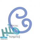جمعية رعاية الطفولة توفر وظائف نسائية بمجال العلاقات العامة والإعلام