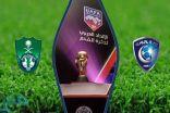 مواجهة نارية بين الأهلي والهلال في نصف نهائي كأس زايد