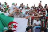 الجزائر تنقل نحو 5 آلاف مشجع للقاهرة لحضور نهائي كأس أمم إفريقيا