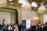 """مجموعة """"G7"""" تعقد قمتها اليوم في مدينة بياريتس الفرنسية"""