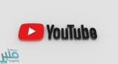 """كيفية تحويل أي مقطع فيديو على """"يوتيوب"""" إلى ملف صوتي """"إم بي 3"""""""