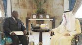 """""""الفيصل"""" يستقبل سفير جمهورية كينيا لدى المملكة"""