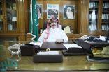 جهود فرع وزارة البيئة والمياه والزراعة بمنطقة مكة المكرمة في موسم الحج