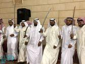 العلواني يحتفل بزواج نجله محمد
