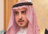 أمير الجوف يُوجه بتحقيق عاجل في وفاة مواطنة أثناء عملية ولادة بمستشفى طبرجل