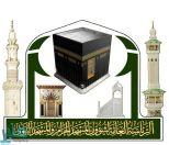 شؤون الحرمين تُقيم حفل معايدة لمنسوبيها غدًا بمناسبة عيد الفطر المبارك