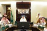 الأمير خالد الفيصل يرأس اجتماعاً لمناقشة سير العمل في مشروع المركز الأمني بالشميسي