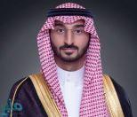 وزير الحرس الوطني يهنئ القيادة بنجاح موسم الحج