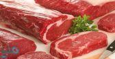 «الغذاء والدواء» توضح طريقة التعامل الصحيحة مع اللحوم بعد تجميدها