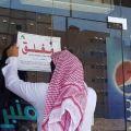تكثيف الحملات الرقابيّة على المطاعم والمحلات المتعلقة بالصحة العامة بمكة المكرمة