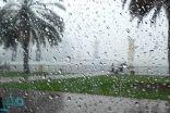 """"""" الأرصاد"""" تنبه من هطول أمطار رعدية على محافظات الطائف"""