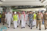 نائب أمير مكة يرأس اجتماعاً لمناقشة آخر أعمال التوسعة الثالثة للمسجد الحرام
