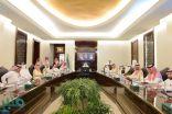 أمير مكة يجتمع بالأمانات والجامعات وهيئة تطوير المنطقة