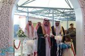 بالصور .. الأمير بدر بن سلطان يدشن  عددً من المشروعات التعليمية بالعاصمة المقدسة