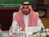 """""""الفيصل"""" يعقد مؤتمرًا صحفيًا للإعلان عن أكبر حدث رياضي بالمملكة.. الثلاثاء"""