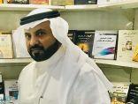 كلية العلوم والآداب تقيم اللقاء الثقافي الأول لقسم اللغة العربية