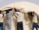 مركز الملك سلمان للإغاثة يواصل توزيع المواد الإيوائية في عدة محافظات يمنية