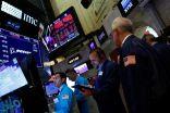 الأسهم الأمريكية تفتح على انخفاض بعد إعلان نتائج متباينة للبنوك الكبيرة