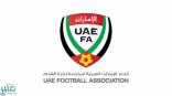 الإمارات تجمد النشاط الرياضي لمدة شهر