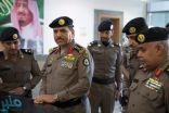 مدير الأمن العام يدشّن مكتب علاقات الجمهور بمديرية شرطة منطقة مكة المكرمة