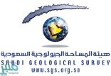 """""""المساحة الجيولوجية"""" تكشف عن بيئات غنية بالذهب والنحاس والعناصر النادرة بالمملكة"""