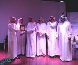 """على هامش ندوة العادات الرمضانية في الثقافة السعودية تكريم """"محمد آل صبيح """""""