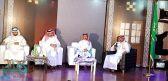 شعراء ديوان العرب يبدعون على مسرح جمعية الثقافة والفنون بجدة