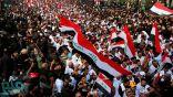 حقوق الإنسان العراقية تؤكد مقتل 485 عراقياً خلال المظاهرات الاحتجاجية