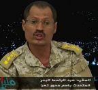 خطة عسكرية لاستكمال تحرير تعز اليمنية