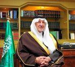 الأمير خالد الفيصل يتوج الدكتور الربيعة بجائزة الاعتدال .. غدًا