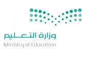 """""""التعليم""""  تدعو 10326 متقدمًا ومتقدمة للوظائف التعليمية لمطابقة البيانات"""