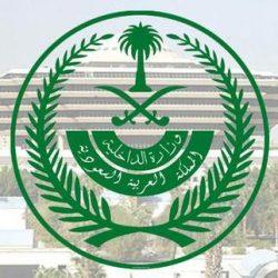 إرهاب قطر يبعد موزة من جائزة السيدة العربية
