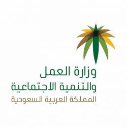 مجلس الوزراء الكويتي يشيد بقرار السماح للمرأة بقيادة السيارة