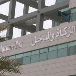 مصدر مسؤول: إيقاف تعاقد الجهات الحكومية مع أي شركة أو مؤسسة تجارية أجنبية لها مقر إقليمي بالمنطقة في غير المملكة
