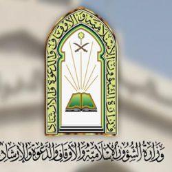 خادم الحرمين وولي العهد يعزيان ملك الأردن في وفاة الأمير محمد بن طلال