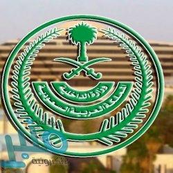 الأمير بدر بن سلطان يشهد توقيع مذكرة تعاون بين قيادة المنطقة الغربية بوزارة الدفاع وشركة بترو رابغ