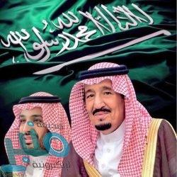 أمير منطقة الباحة يهنئ القيادة الرشيدة بحلول شهر رمضان المبارك