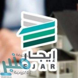 المملكة تودع 250 مليون دولار في البنك المركزي السوداني