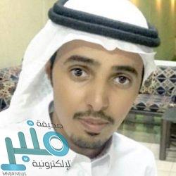جامعة بيشة تُكرّم سعود الدوسري