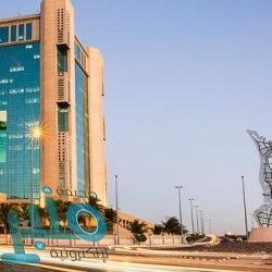 جامعة الملك سعود الصحية توفر وظائف بالرياض وجدة