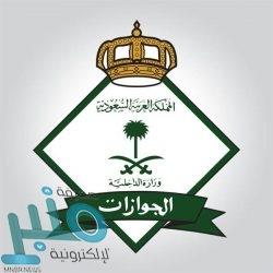 """""""الشهري"""" يرد على تغريدة """"الحمد"""" بشأن احتفالية النصر والهلال"""