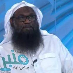 مُنع من السفر.. لاعب النصر حمدالله يتلفظ على موظفة أمن بمطار الرياض بسبب تفتيش زوجته