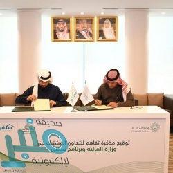 إعلان أسماء المرشحين مبدئياً لوظائف كلية الملك خالد العسكرية