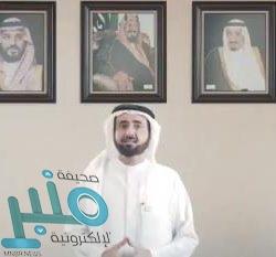 إطلاق اسم الأمير محمد بن سلمان على دار القلم للخط العربي