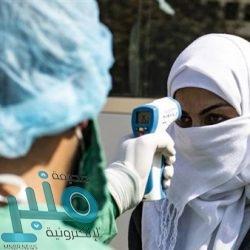 أمير مكة ونائبه يقدمان التعازي لذوي الممرض بصحة مكة خالد الحسيني