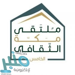 أحمد الزهراني يرزق بمولوده الأول