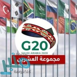 مجموعة العشرين .. الفالح: حل المشاكل العالمية يتطلب جهود جميع الدول