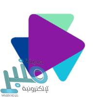 الأرصاد: أمطار رعدية على عدد من مناطق المملكة